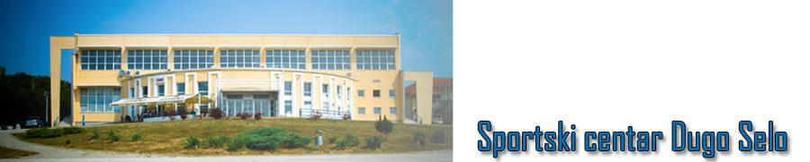 Sportski centar Dugo Selo